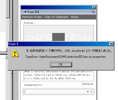 IDEerror.jpg