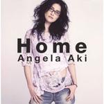 angela_aki_home.jpg