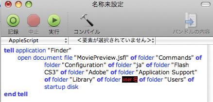 applescript_moviepreview.jpg