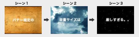bnrCreate_haikei1.jpg