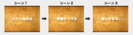 bnrCreate_haikei2.jpg