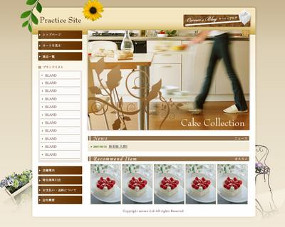 cake_webdesign.jpg