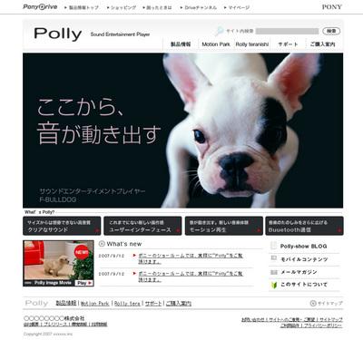 copy_rolly.jpg