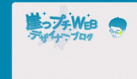 idea_blog02.jpg