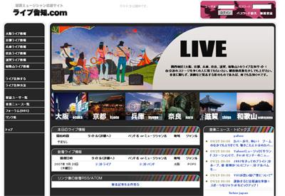 live-kokuchi200709.jpg