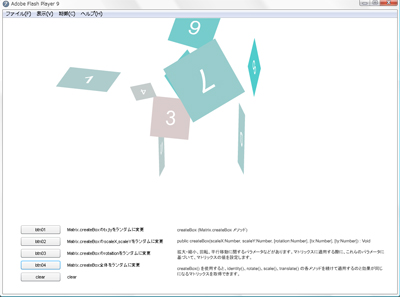 matrix01.jpg