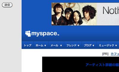 myspace2.jpg
