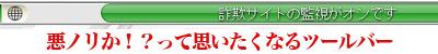 norton_toolbar.jpg