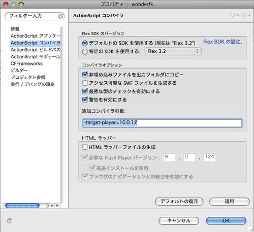 player10hokan.jpg