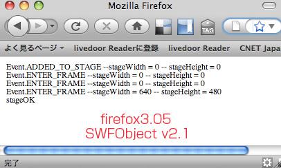 stageTest_firefox.jpg