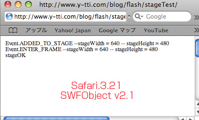 stageTest_safari.jpg