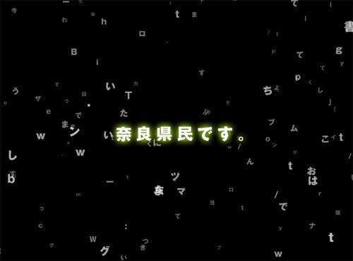 teraco_syokai1.jpg